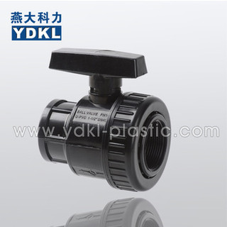 YDKL High Quality Drip irrigation Single Union PVC Ball Valves (mainly export to Saudi Arabia)