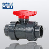 Double true union pvc ball valve