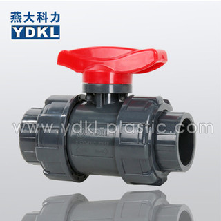 Double true union pvc ball valve