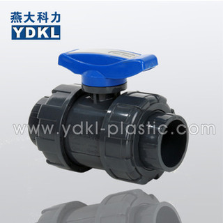 FPM or EPDM seal true union pvc ball valve