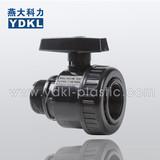 Easy Maintenance single union pvc ball valve
