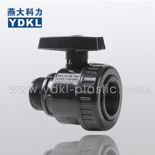 Easy Maintenance single union pvc ball valve