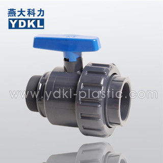 high quality single true union MF and FF pvc ball valve