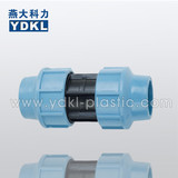 pp compression fittings coupling for pe pipe