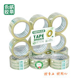 BOPP packing tape-pure wind series