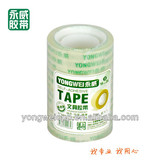Pure wind stationery tape for super market