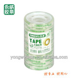 Pure wind stationery tape-8mmx20yard 12rolls/packing film
