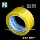 BOPP packing tape- thick1.6cmxwidth46mmx30yard