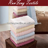 factory price hotel bath towel / fach towel