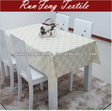 new product 2014 embroidery table cloth