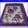 afghan blanket/polyeser blanket/mink blanket/printed blanket