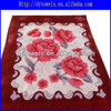 cheap fleece throws/polyeser blanket/mink blanket/printed blanket