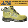Suede leather antistatic safety shoe