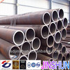 seamless steel pipe with alibaba china supplier
