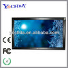 "15"" 17 22 26 32 42 46 55 65 70 84 inch LED LCD lcd advertising player board"