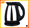 2.0L 1.7L 1.8L stainless steel electric kettle
