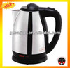 2.0L1.7L electric boiling water kettle