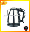 Low price 2.0L1.7L stainlesselectric boiling water kettle