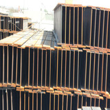JIS Standard H Beam /Boron Alloyed H Beam/Carbon H Beam Steel