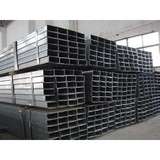 mild steel tube and pipe