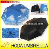 Sky Pongee Fabric with Black-coating Metal 3 Fold Umbrella