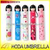 "21""x8k manual open folding doll umbrella for gift"