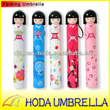"21""x8k manual open folding doll umbrella for gift"