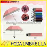 25'' x 8K 3-Fold Manual Open Huge Lovers Umbrella