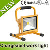 LED flood light 20W 110V 220V 240V 12V 24V chargable charging 20W LED flood light