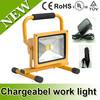 LED flood light 20W 110V 220V 240V 12V 24V charging 20w chargable LED flood light