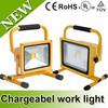 LED flood light 20W 110V 220V 240V 12V 24V chargable 20w charging LED flood light