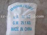 Ammonium Chloride industry grade 99.5%