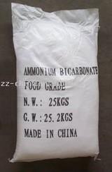 Ammonium Bicarbonate 99.2%