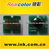 Newest short version auto reset chip for me101/me10