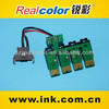 Realcolor T1971/T1962-64 Newest XP211 arc chip/XP201 ARC chip /XP201 unlimited chip,it can be used in upgrade printer !