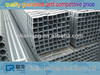 customize galvanized pipe/Q195 square pipe/galvanized square steel pipe