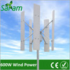 600W Vertical Axis Wind Turbine