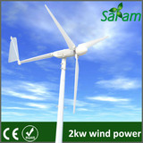 10w Vertical Axis Wind Turbine For Sale: China Suppliers