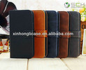 New Design,Retro Style Case for Samsung Phone,Leather Flip Case for Samsung Galaxy S4 with Credit Card Pouch