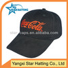 Most popular promotional cap