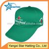 6 panel promotional cap