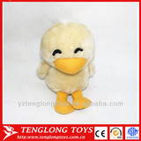 Wholesale cute baby toy chick plush chick