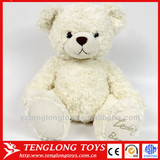 Popular plush teddy bear white teddy bear