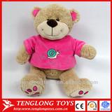 High quality plush bear wholesale stuffed bears