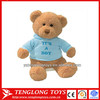 Teddy bear factory china wholesale teddy bears