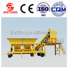 High quality China made CE certified YHZS25-75 mobile concrete mixing plant concrete batching plant