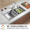 Double bowl sink free standing stainless steel sink MF-05