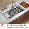 Hot sales kitchen sinks stainless steel sink strainer MF-08