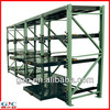 500-2000kg/tier Drawer Type Mould Rack