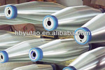 Nylon filament yarn /Nylon Thermal Fuse150D/24F